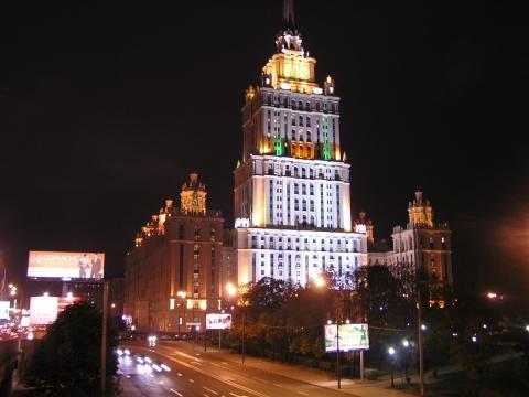 Hotel Ukraina/SAS-Radisson - (Russland, Moskau, Hochhaus)