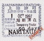 Bilduntertitel eingeben... - (Asien, Japan, Bahnreise)