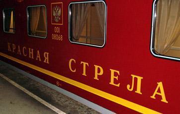 Red Arrow - (Russland, Zugreise, Transsibirische Eisenbahn)