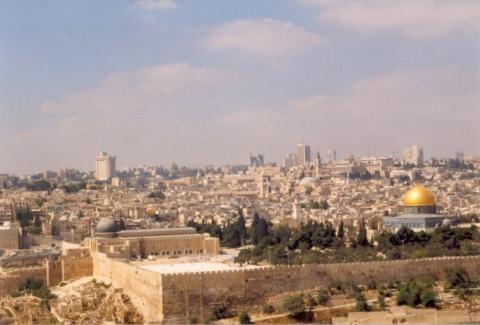 - (Reise, Sehenswürdigkeiten, Israel)