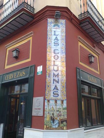 Cafe in Triana - (Spanien, Sehenswürdigkeiten, Sevilla)