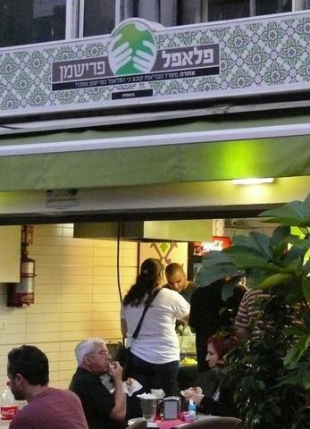 Sabich und Falafel Frishman St. / Dizengoff - (Restaurant, Essen, Israel)