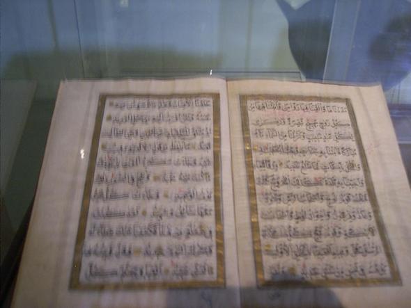 NHM - (Kultur, Museum, Bulgarien)