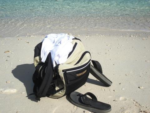 Schönen Urlaub - (Insel, Ratgeber, Reisezeit)