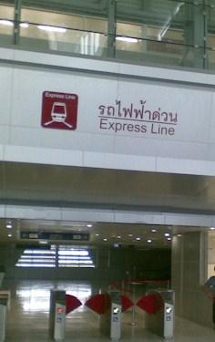 Ankunfthalle Bangkopk - (Asien, Thailand, Bangkok)