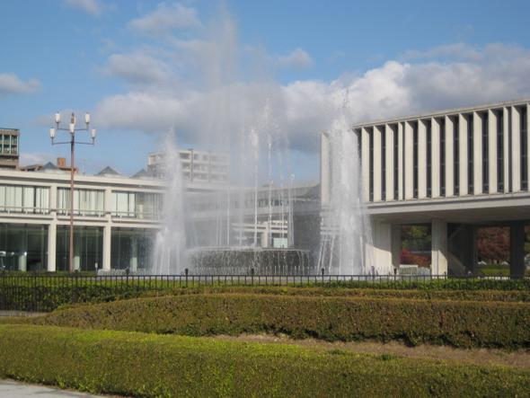 Gedenkstätte - (Asien, Japan, Denkmal)