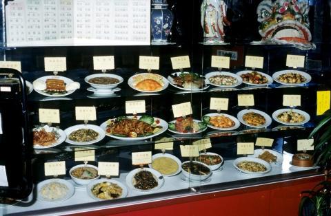 japanische Speisekarte - (Asien, Japan, Tokio)