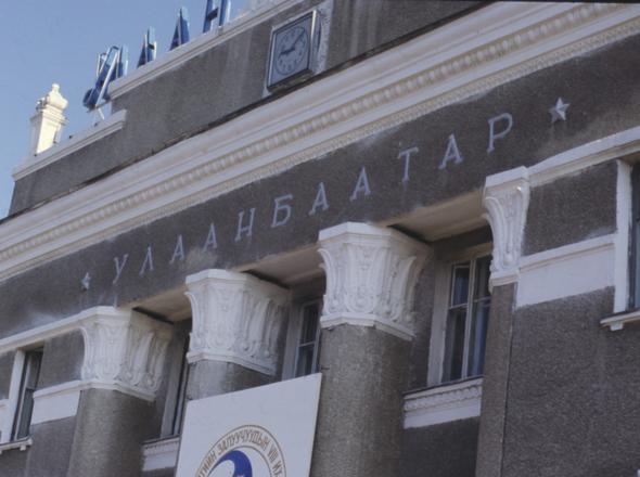 Ulan Bataar - (China, Russland, Moskau)