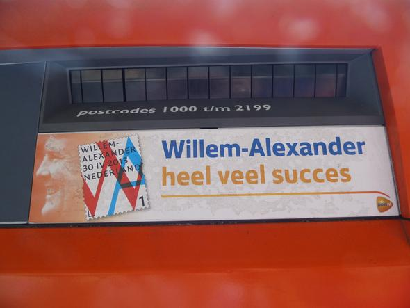 Briefkasten - (Amsterdam, Brüssel, Rotterdam)