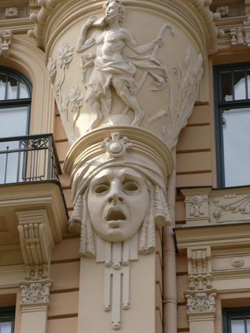 Riga 1 - (Baltikum, Advent, Sieben Tage Städtereise)