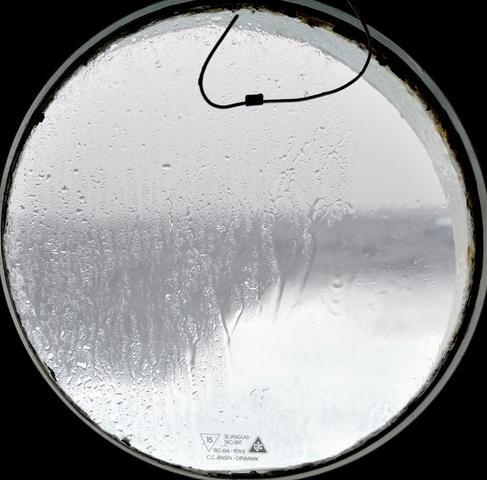 Sturm bei der Kreuzfahrt - (Kreuzfahrt, Grönland, Link zur Kreuzfahrt)