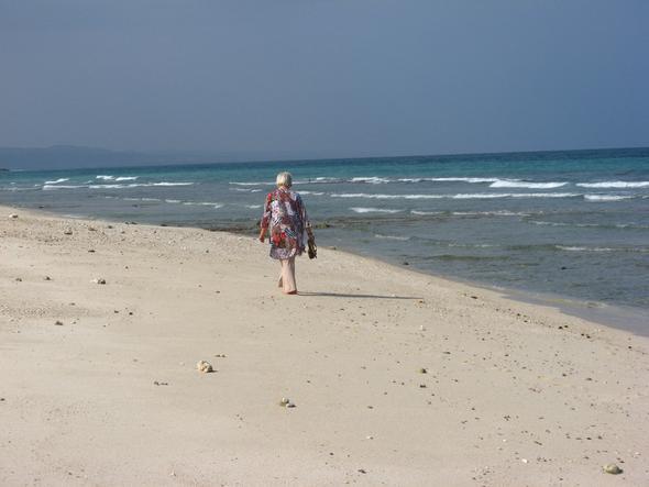 White Sands - Sultanat Oman - (Urlaub, Strand, Strandurlaub)
