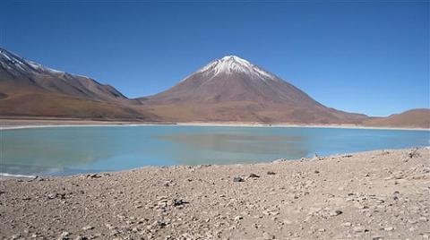 Bilduntertitel eingeben... - (Reise, Südamerika, Argentinien)
