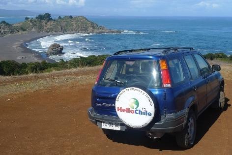 Chile Concepción - (Reise, Südamerika, Flug)