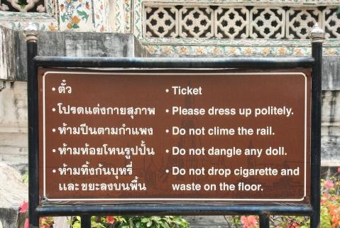Do not dangle any doll. - (Reise, Asien, Thailand)